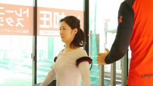 肩の筋バランス&柔軟性チェック