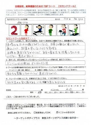 2C_1007AO