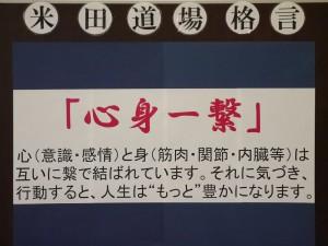 2015年7月格言