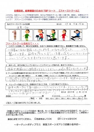 1C_20150624MI