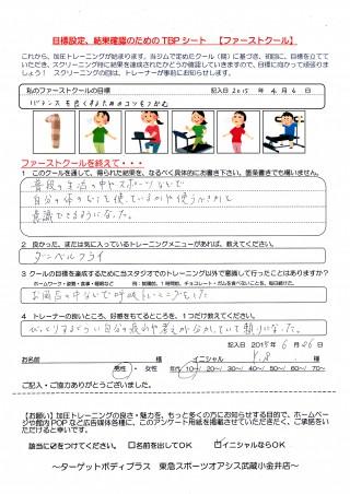 1C_20150626YS