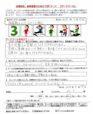 3C_20150627HT