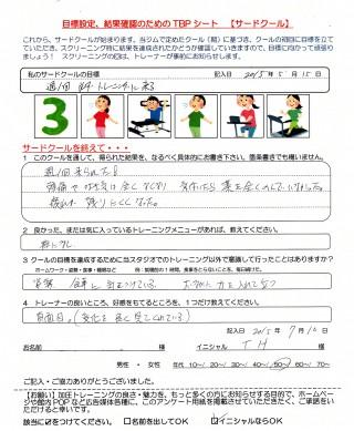 3C_20150710TH