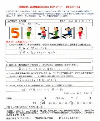 5C_20150520MS