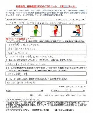15C_20151014TA