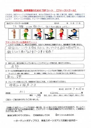 1C_20150728MI