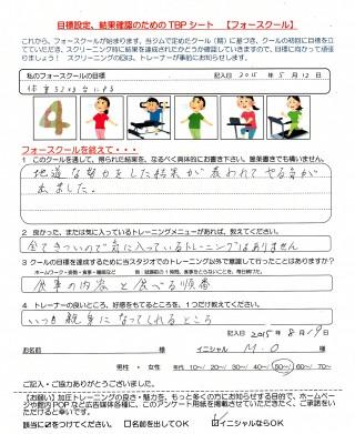 4C_20150819MO