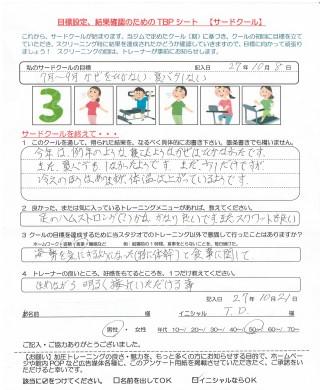 3C20151021TD
