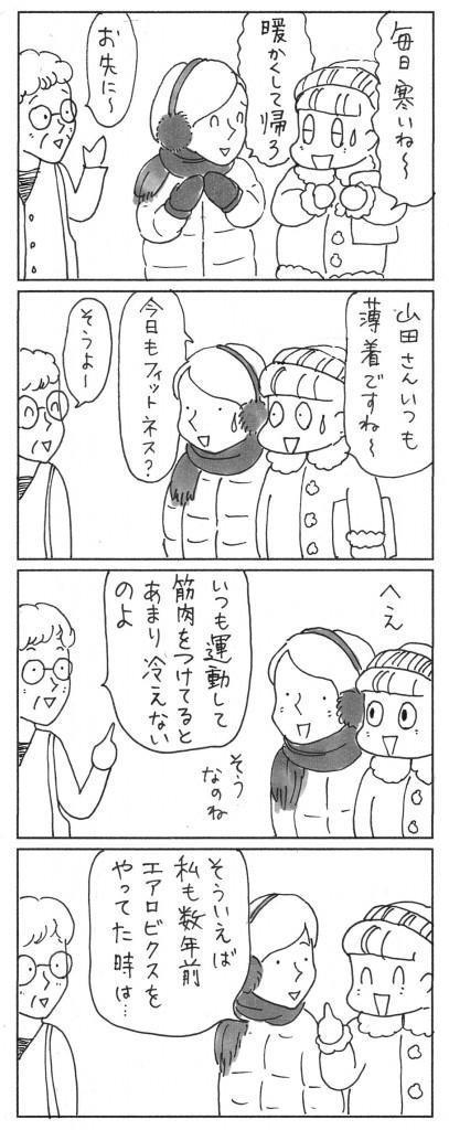 2016年2月号①